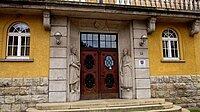 Eingangsbereich dees Thüringenkolleg